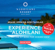 Alohilani Resort Featured