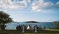 Caribbean Wedding in St. John