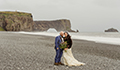 A Memorable Iceland Wedding