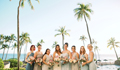 A Maui Destination Wedding